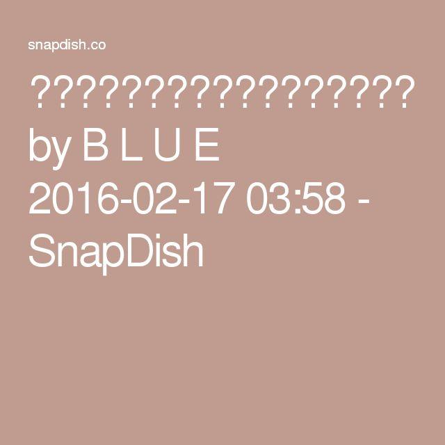 ★チャイ風ココナッツチーズケーキ★ by B L U E 2016-02-17 03:58 - SnapDish