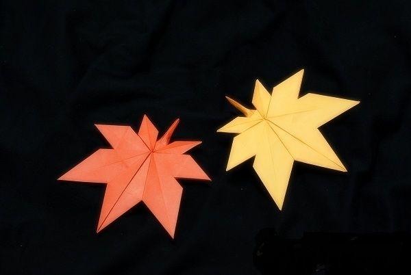 Origami Fall Leaves  Paper Kawaii