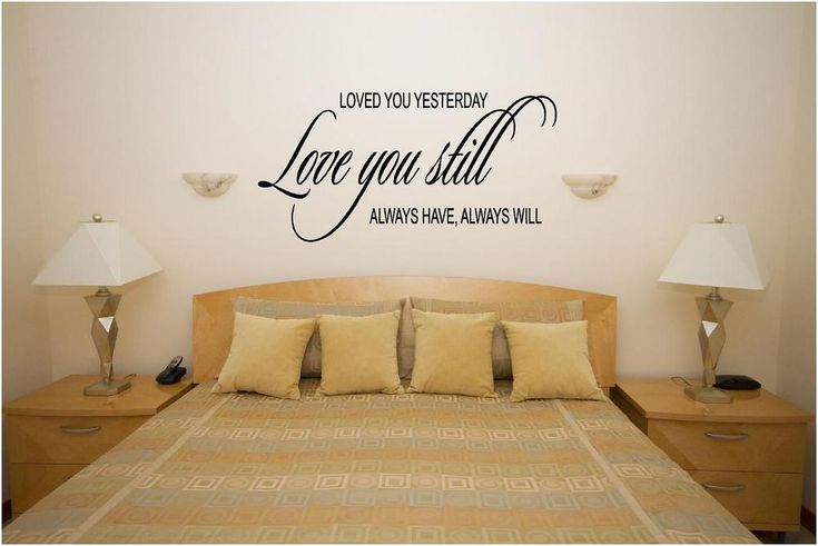 Love You Still Custom vinyl wall decals, Stick on wall art, Wall decals  #Unbranded #Modern