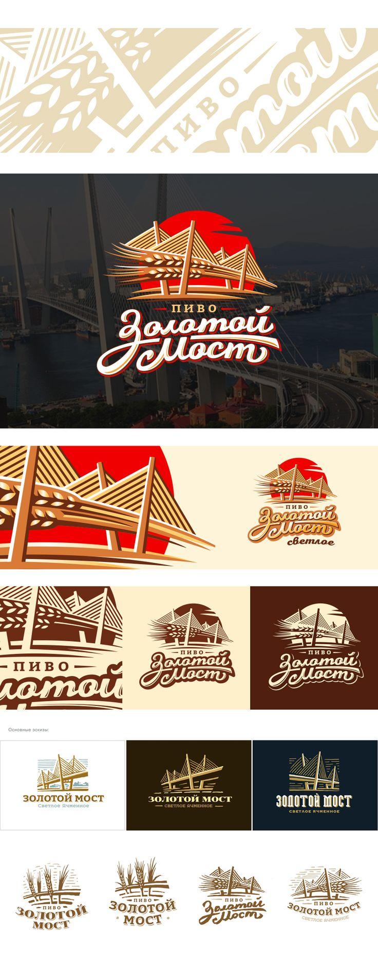 logobaker.ru   логотип   Золотой мост