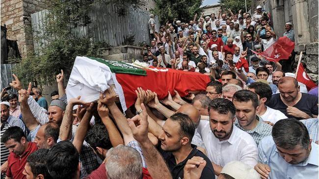 Der Tag danach|In Istanbul geht die Angst um - Politik Ausland - Bild.de