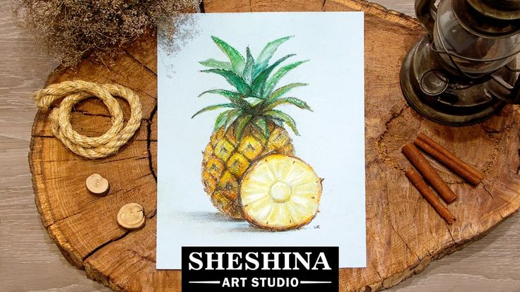 How to draw a pineapple with soft pastels 🎨 Speed Painting | Sheshina Ekaterina