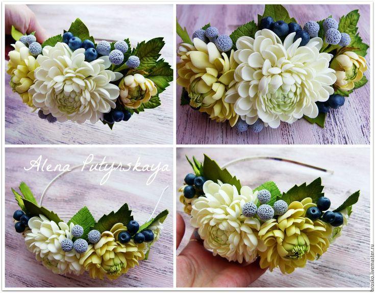Купить Ободок с георгинами, ягодами черники и брунии - лимонный, ободок для волос, ободок с цветами, ободок