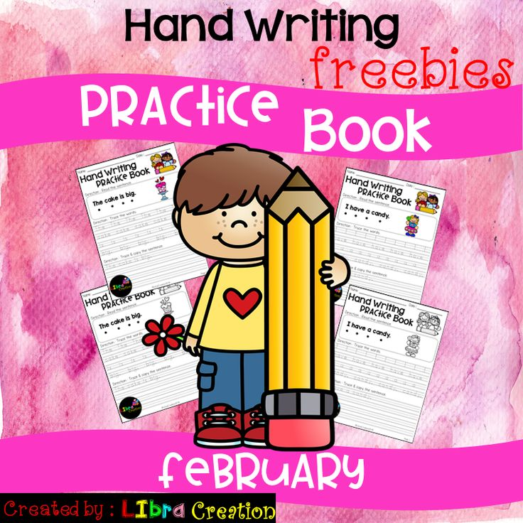 Hand Writing Practice Book Freebies.  Inside you will find: - 3 pages of Hand Writing Practice BW version. - 3 pages of Hand Writing Practice color version.  In this pack, your early writer will learn how to trace the words, trace the whole sentence and they have to copy the sentence. It's fun and perfect for your early writer. These activities work well for fluency practice, homework, and for assessment use.