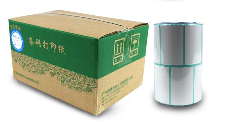 31.45$  Watch now - http://ai64n.worlditems.win/all/product.php?id=32617667917 - 14volume 50 * 30 * 500 thermal self-adhesive label paper barcode paper electronic paper said