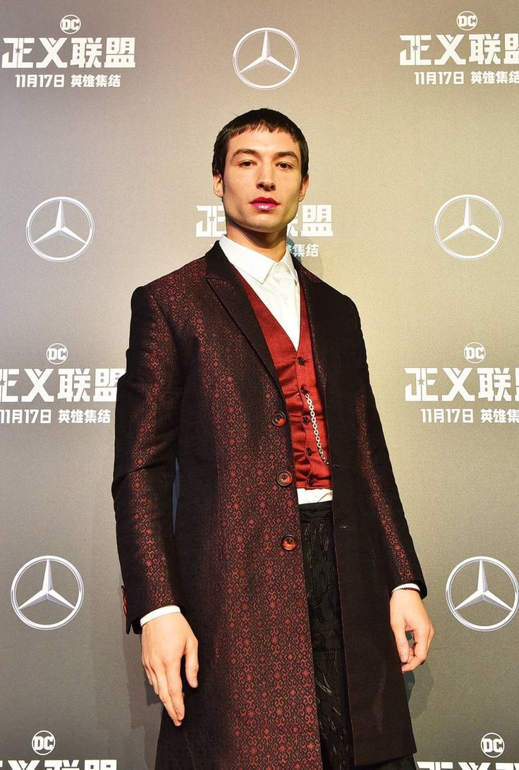 Ezra Miller Therapy: HE SLAY