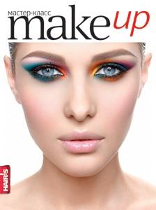 """Make up. Книга уроков по макияжу.    Роскошная книга включает в себя 50 прекрасно иллюстрированных мастер-классов по макияжу с понятными объяснениями.    ИД """"Бьюти Пресс Лтд""""  Твердый переплет  Объем: 120 стр.  790 рублей."""
