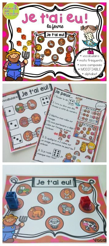 Je t'ai eu! is a fun way to get your students to practice just about any skill you like! Includes game boards to practice vocabulary, letter names/sounds, sight words, « sons composés » (ou, on, oi), and a couple of EDITABLE game boards so that you can have your students practice anything or any words you want!