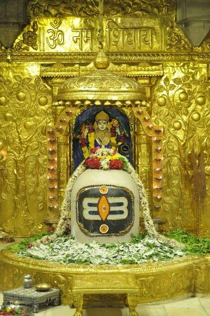 Somnant Mahadev Mandir at Gujrat