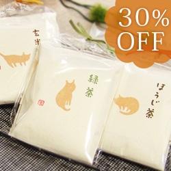 ねこの日本茶 抹茶・ほうじ茶・玄米茶【楽天市場】