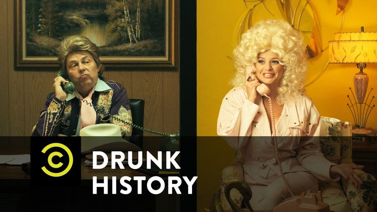 Drunk History - Dolly Parton and Porter Wagoner