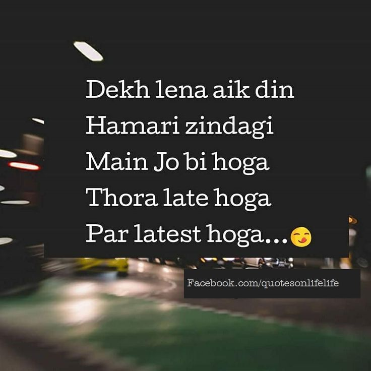 Hindi Quotes On Life, Amazing Quotes, Attitude Status, Poetry, Jokes,  Feelings, Awesome Quotes, Memes, Funny Pranks