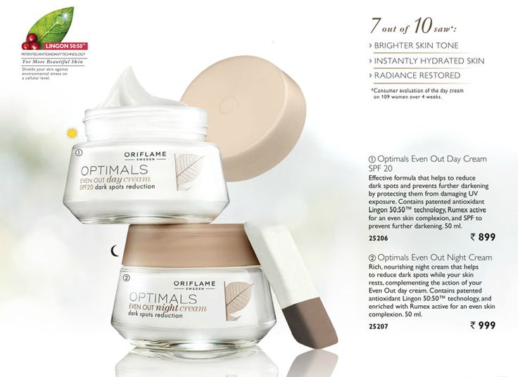 Effective Formula That helps to reduce dark spots by #Optimals  Optimals Even Out Day Cream SPF20 (50ml) at Rs. 899/-  Optimals Even Out Night Cream (50ml) at Rs. 999/-  Coutsey: Sr. Gold Director #ORIFLAME #INDIA MRs. #MANISHA #MEHTA or for more details log on to cosmeticconsultantsinindia.com or contact on +91 9920149708/9920764919