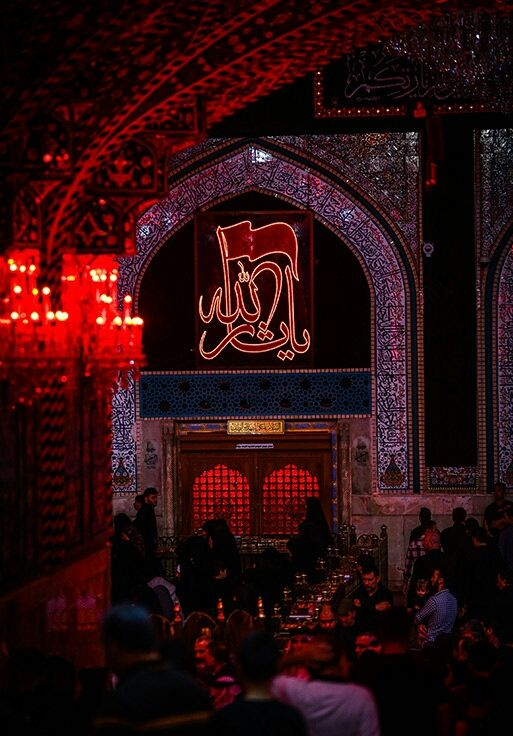 [ 15 Muharram 1438 ] Right Now The Atmosphere in Holy Karbala.