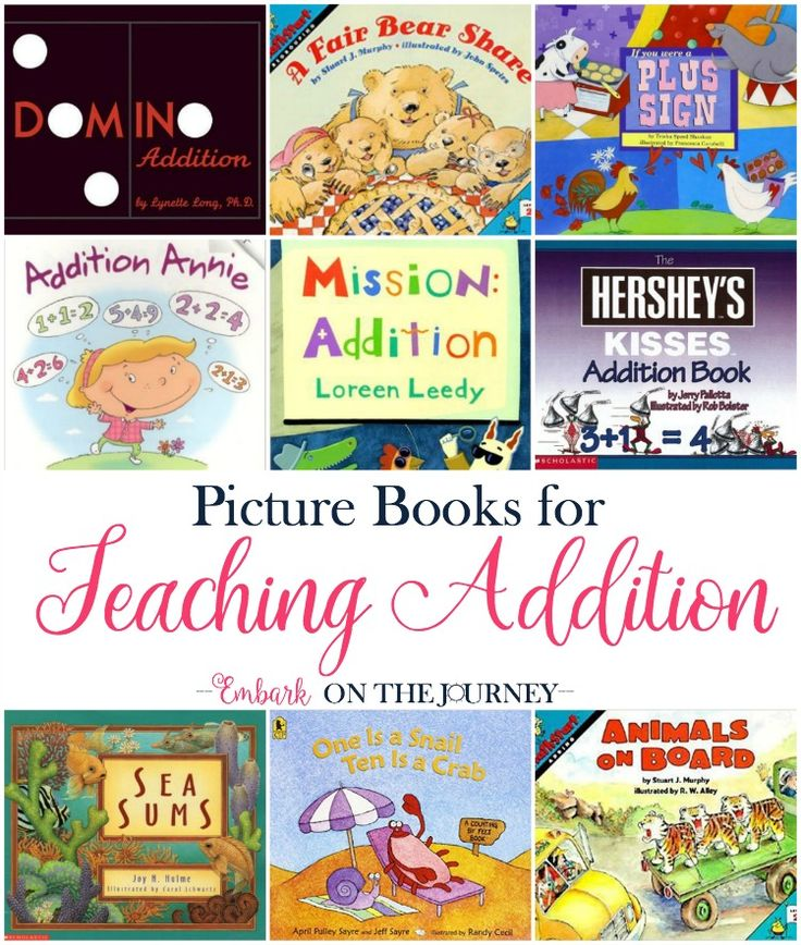 These picture books will bring your math lessons to life! Introduce or reinforce addition with these picture books and my free activity pages for Kindergarten-3rd grade. | embarkonthejourney.com