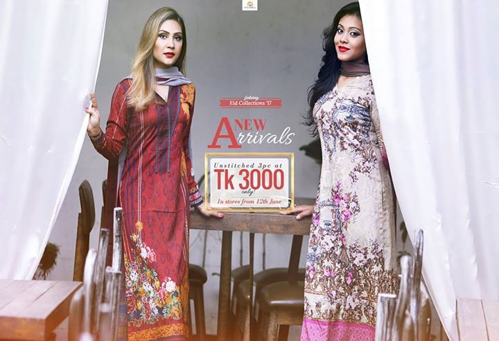 #EidCollection #StyleSell #Designer #NewArrivals - Buy Unstitched 3 pcs at Tk 3000 and Tk 4000 ONLY! New Arrivals in stores from 12th June ♥  #Regularwear #Fashionable #Accessories #Clothing #Comfort #BestPrice   Our Shop address: Showroom 1: South Avenue, Gulshan 1 (Just beside Gulshan 1 DCC Market on the main road). Showroom 2: Police Concord Plaza, Level 1, Shop no: 234, StyleSell. Helpline: 04478787877 #fashion #style #clothing