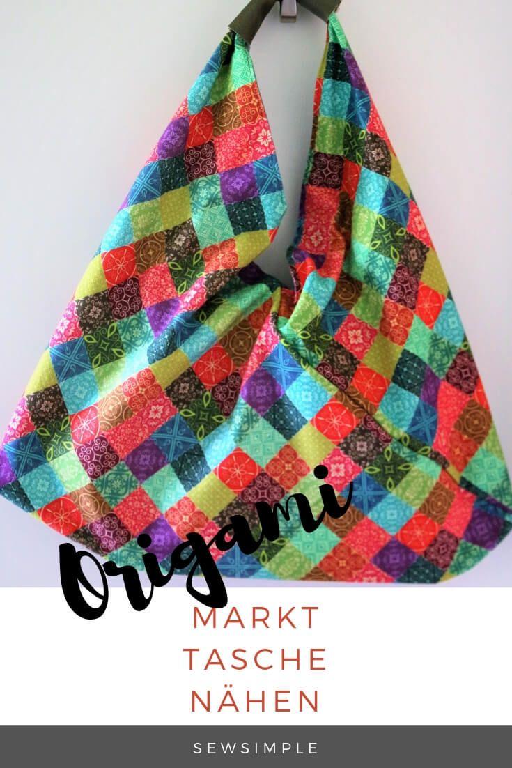 ¡Bolsa de origami con solo 7 costuras!