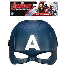 Los Vengadores - Máscara Capitán América