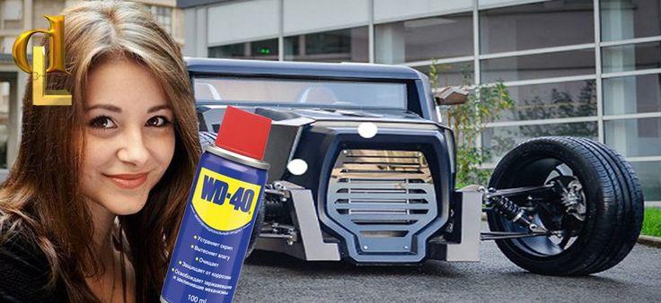 Сфера застосування WD 40 для автомобіля. В статті розглянемо три питання: застосування WD 40 для ремонту та профілактики автомобіля, як уникнути покупки підробленого аерозолю та зробити аналог WD 40 своїми руками.   #Автокосметіка #ДОГЛЯД #ПОРАДИ ВОДІЮ