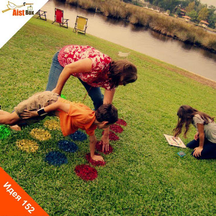 Кто не любит твистер, тот просто в него не играл! Купить его не всегда есть возможность, а вот сделать прямо у себя во дворе- запросто! Эта идея будет особенно актуальна, если на носу детский праздник, или просто маленькие непоседы заскучали. Если погода позволяет, берёмся за дело! Делаем гигантский твистер во дворе! #aistbox, #аистбокс, #летние игры, #игры для детей, #развитие ребёнка, #чем занять ребенка, #своими руками