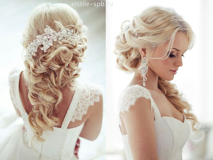 Idée coiffure : Chignon pour mariage, soirée ou cérémonie sur cheveux longs. Hairstyle idea: Chignon for wedding, party or event on long hair. Bridal HairStyle with jewelry and Braid. Weddinghair inspiration. Idées de coiffure pour cheveux blonds. Hair style ideas for blonde hair. (Tuto, tutorial, Tutoriel) inspired wedding. Hair and makeup. Cheveux et maquillage nude. Bijoux de cheveux avec fleur. Tiara diadem Flower bridal. Hair Jewelry wedding. www.robe-discount.com #weddinghair