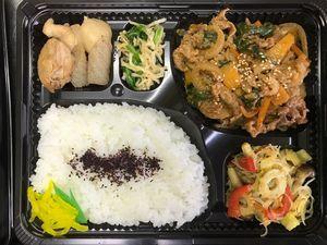 平成29年4月18日(火)ランチメニュー:豚プルコギ/鶏と小芋とこんにゃく煮/焼ビーフンカレー味/青菜おひたし