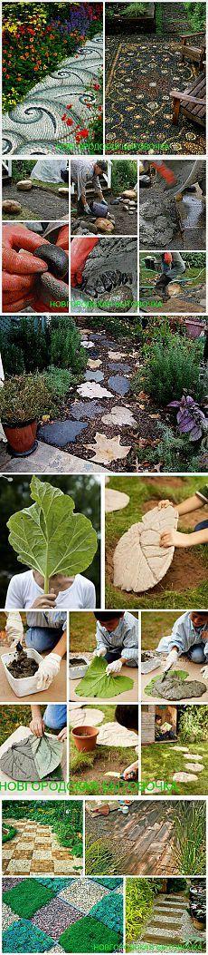 ДОРОЖКИ из древесных спилов, из гравия и природного камня, из цементных листочков - отход в доход!