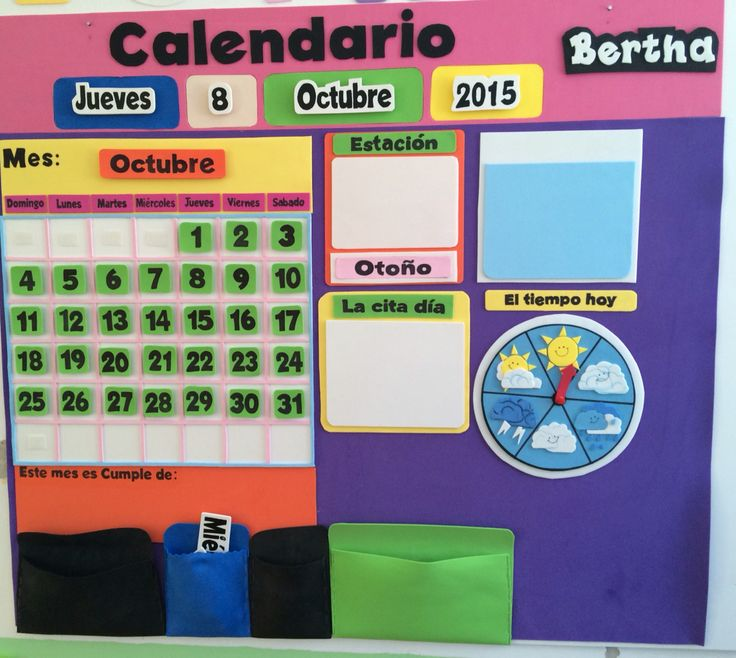 Calendario de fomi para preescolar 2 actividades for Calendario manualidades