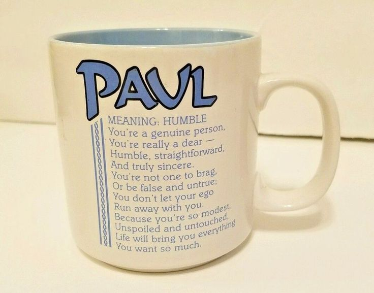 Paul Coffee Mug Papel Name Meaning Humble 10 oz White Blue  #Papel