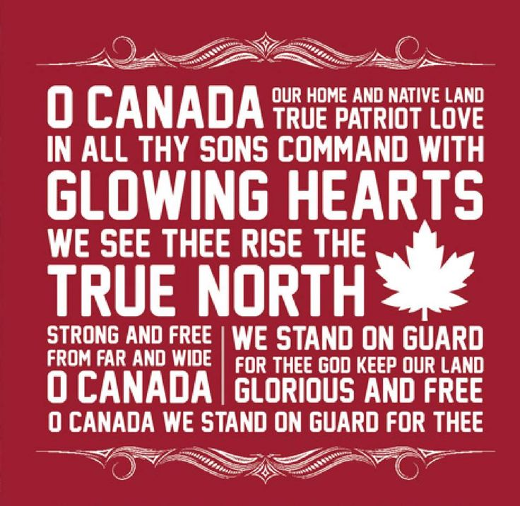 O, Canada! Love that this is sung before school starts everyday.