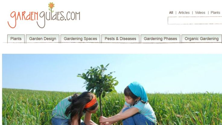 GARDEN GUIDES - - Garden Guides' mission is to be the best online resource for gardening enthusiasts. We have been a popular internet resource for many years, due to our collection of top-quality gardening information, including gardening how-to's by top garden writers, plant fact sheets and guide sheets, seasonal tips and garden techniques, garden recipes, and much more.