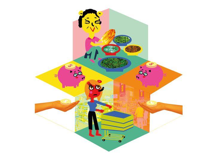 Ilustración sobre el ahorro en Corea Illustration about saving money in Korea. 한국에 모음방법