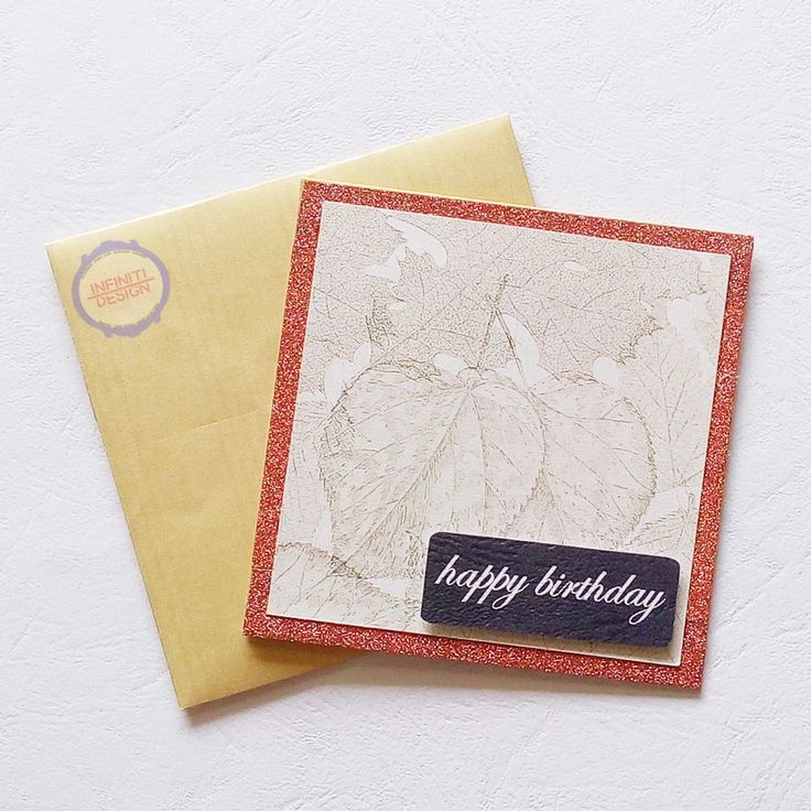 10x10cm simple bithday card