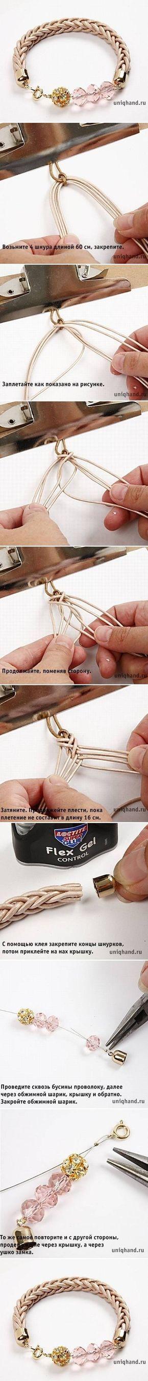 Fácil Pulseira de couro simples
