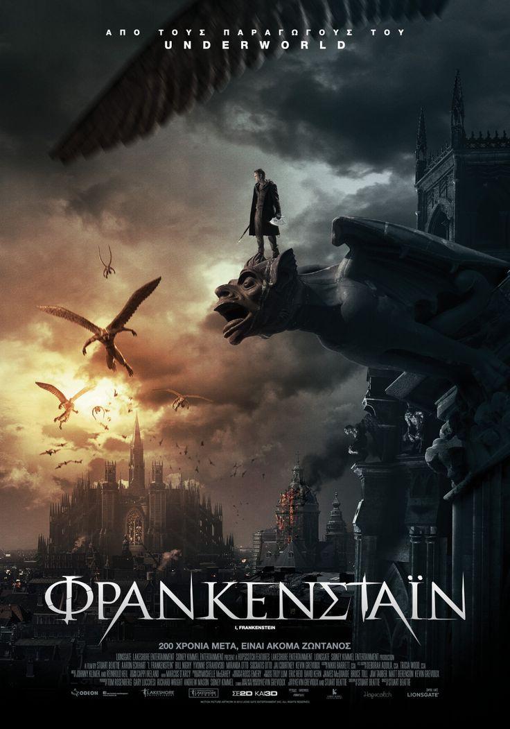 Φρανκενστάιν (I, Frankenstein)
