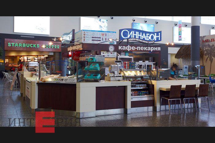 Синнабон  http://interiya.ru/ - Барные стойки. Доставка по всей России, Тел.: +7 (495) 956 37 77, 8 800 200 4000 (Москва, по России бесплатно)