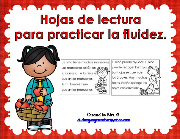 Spanish reading practice pages