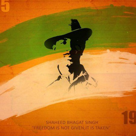 Short Essay On Independence Day In Hindi & English
