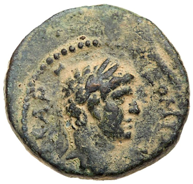 Judaea, Herodian Kingdom. Agrippa II, with Domitian. Æ 15 (3.57 g), ca. 50-100 CE Caesarea Paneas, RY 27 of Agrippa II's first era (75/6 CE). ΔOMIT[IANOC KA]ICAP, laureate head of Domitian right. BA AΓPIΠΠA, double cornuacopiae crossed at base; at end of legend, date (ETO KZ). TJC 171; RPC 2287. Exceptional for the issue. Attractive sandy green patina. From the Dr. Patrick Tan Collection. #Coins #Ancient #Judaea #MADonC