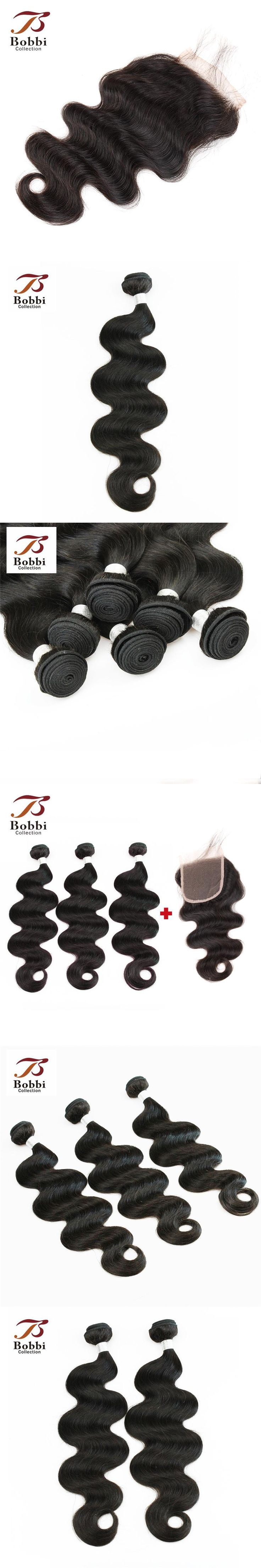 Brazilian Hair Bundle with 4*4 Lace Closure Natural Color Body Wave Brazilian Weaving Non Remy Hair Bundle with Closure Bobbi