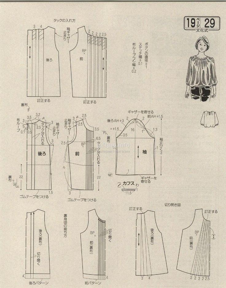 giftjap.info - Интернет-магазин | Japanese book and magazine handicrafts - Lady Boutique 2017-10