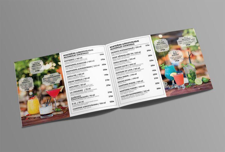 "Винная карта для ресторана ""Бахрома №1"" on Behance"