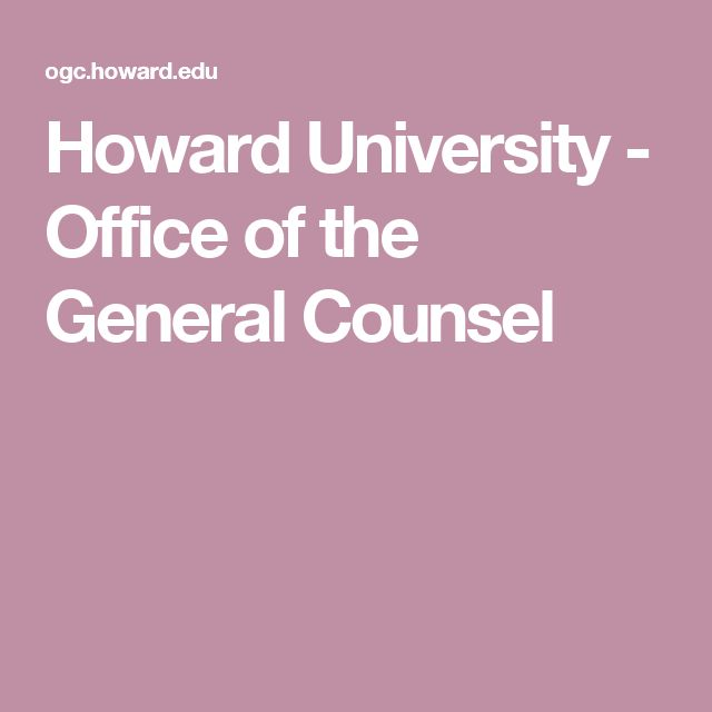 Howard University - Office of the General Counsel
