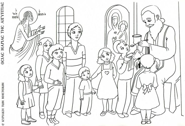 Κυριακή Οσίας Μαρίας της Αιγυπτίας