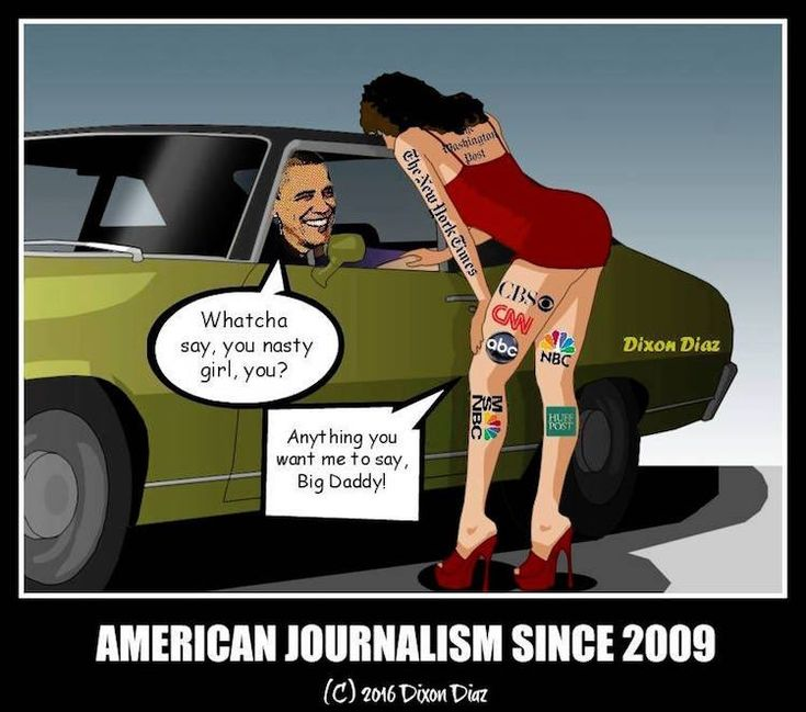 Why are you believing anything that the main stream media (AKA the liberal media).