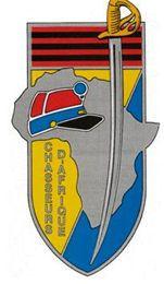 Insigne promotion ÉOR 802
