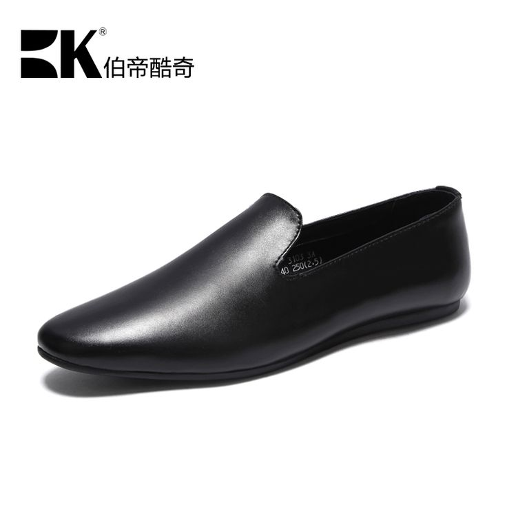 Real leather slip-on - BuyWithAgents