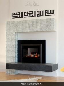 "Horizontal Kufi calligraphy ""bismillah"" modern wall art"