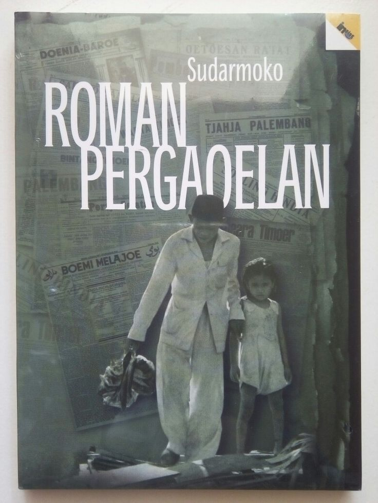 """""""Kajian Sudarmoko tentang Roman Pergaoelan yang (kita) anggap sebagai roman picisan, saya anggap berani. Koko berani menantang arus pemikiran yang menguasai dunia sastra kita.""""   Umar Junus  #roman_pergaoelan #roman_picisan #sastra #dunia_sastra #sastra_indonesia #kritik_sastra #kanonisasi #sejarah_sastra #kesusastraan #penelitian_sastra #patron_penelitian_sastra #sejarah_sastra_indonesia #buku #book #jual_buku #msw #mbetikseno  Contact: 28BA295C, 082317317234 (sms/WA)"""