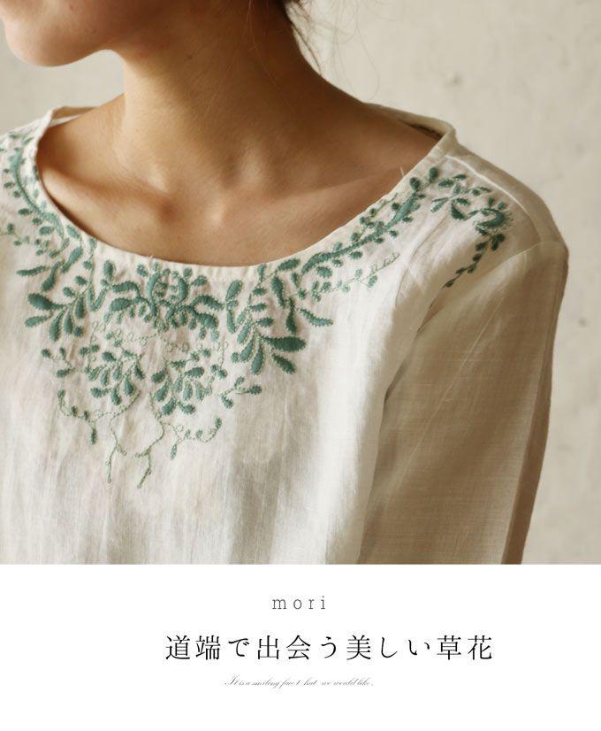 【楽天市場】【再入荷♪10月16日12時&22時より】「mori」道端で出会う美しい草花トップス:cawaii